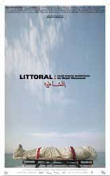 ;Littoral, movie poster;