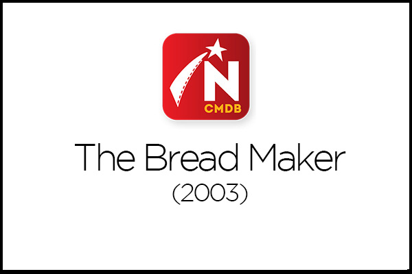 The Bread Maker, placeholder, image,