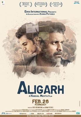 Aligarh-poster