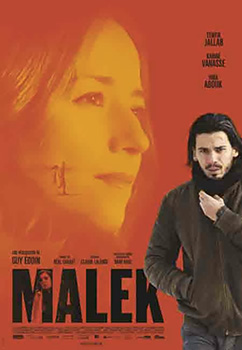 Malek, movie, poster,