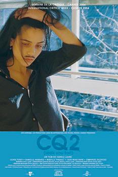 CQ2 (Seek You Too), movie, poster,