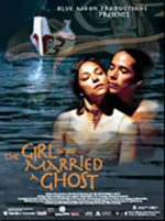 The Girl Who Married a Ghost, movie, poster,