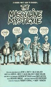 masculine_mystique_lrg