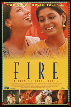 This poster for Fire was scanned from an original in the Northernstars Collection