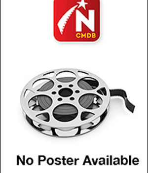 Northernstars.ca, no poster, image,