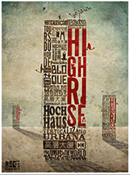 Katerina Cizek, Highrise, movie, poster,