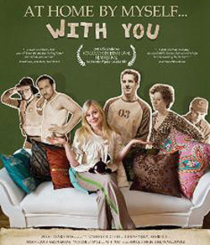 At Home By Myself... With You, movie poster