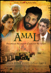 Amal, 2007 movie poster