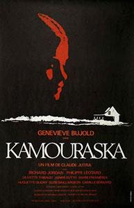 Kamouraska, movie poster