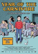 Year of the Carnivore, movie, poster,