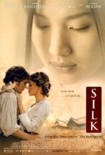 Silk, 2007 movie poster