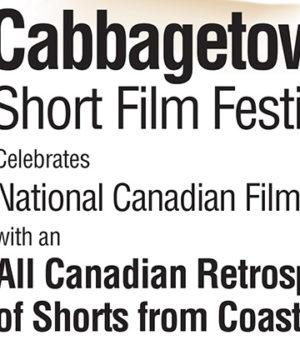 Cabbagetown Short Film Festival