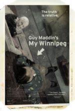 My Winnipeg, movie poster