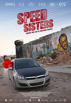 Speed Sisters, movie, poster,