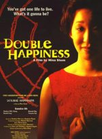 Double Happiness, movie, poster,