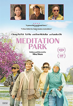 Meditation Park, movie, poster,