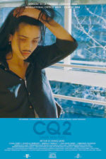 CQ2, movie, poster,
