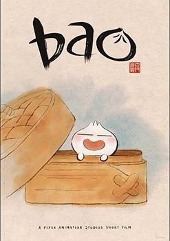 Bao, movie, poster,
