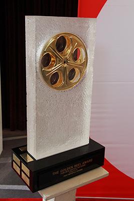 Golden Reel Award, trophy, image,