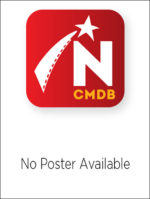No poster available, image,