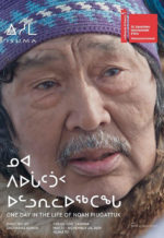 One Day in the Life of Noah Piugattuk, movie, poster,